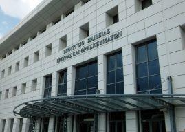 Υπουργείο Παιδείας για ΣΥΡΙΖΑ: Παρωχημένες ιδεολογικές αγκυλώσεις σε έναν κόσμο που αλλάζει με ταχύτητα