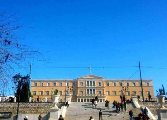 Απόφοιτοι ΕΕΕΕΚ: 13 Βουλευτές της Ν.Δ ζητούν μια νέα μετα-γυμνασιακή δομή