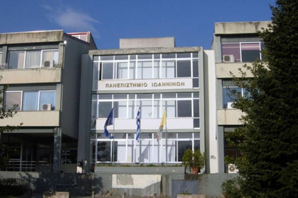 Γιάννενα: Το Πανεπιστήμιο Ιωαννίνων-Ψηλά στην παγκόσμια κατάταξη ΑΕΙ «Webometrics Ranking of World Universities»