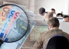 Μισθοδοσία αναπληρωτών Ιουνίου 2020: Μεταφέρθηκαν τα ποσά στους λογαριασμούς των Διευθύνσεων Εκπαίδευσης