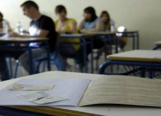 Πανελλαδικές 2021-Νέα Ελληνικά ΕΠΑΛ: Τα θέματα των εξετάσεων για υποψήφιους ΕΠΑΛ