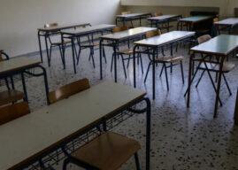Αναστολή λειτουργίας σχολείων ή τμημάτων λόγω κρουσμάτων κορονοϊού   Συνεχής ανανέωση