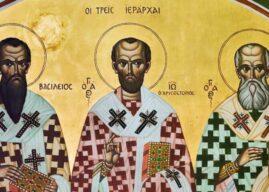Εγκύκλιος Τριών Ιεραρχών: Εορταστικές εκδηλώσεις Παρασκευή 29 Ιανουαρίου 2021