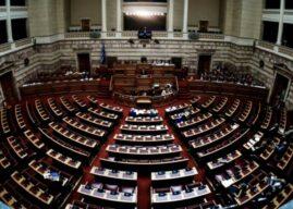 Ψηφίστηκε το νομοσχέδιο για αξιολόγηση-επιλογές στελεχών και το νέο σχολείο με 158 υπέρ και 133 κατά
